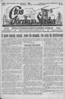 Głos Górnego Śląska, 1925, R. 5, nr 30