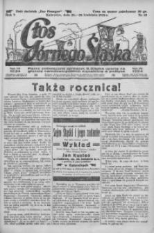 Głos Górnego Śląska, 1925, R. 5, nr 33