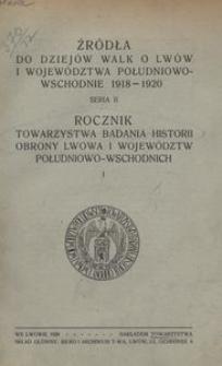 Rocznik Towarzystwa Badania Historii Obrony Lwowa i Województw Południowo-Wschodnich, 1936, R. 1