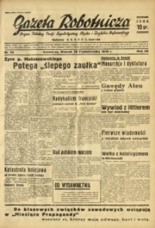 Gazeta Robotnicza, 1935, R. 40, nr 288