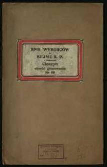 Wybory do Sejmu RP 1938 r. – spis wyborców z miejscowości Cieszyn. Obwód głosowania nr 69