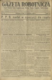 Gazeta Robotnicza, 1928, R. 33, nr 90