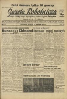 Gazeta Robotnicza, 1936, R. 40, nr 332