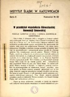 W przeddzień wygaśnięcia Górnośląskiej Konwencji Genewskiej