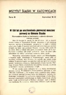 W 150 lat po uruchomieniu pierwszej maszyny parowej na Górnym Śląsku