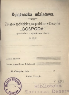 """Książeczka udziałowa / Związek Spółdzielny Gospodzkich w Cieszynie """"Gospoda"""""""