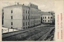 Brzeżany. Budynek Sądu Obwodowego, 1914 r.