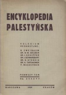 Encyklopedia Palestyńska. Z. 5, kolumny 253-316