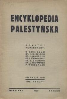 Encyklopedia Palestyńska. Z. 7, kolumny 381-444