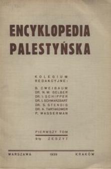 Encyklopedia Palestyńska. Z. 9, kolumny 509-572