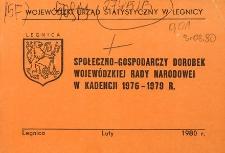 Społeczno-gospodarczy dorobek Wojewódzkiej Rady Narodowej w kadencji 1976-1979 r.