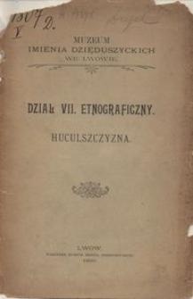 Muzeum imienia Dzieduszyckich we Lwowie. Dział 7 Etnograficzny. Huculszczyzna