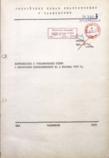 Zatrudnienie i wynagrodzenie netto w gospodarce uspołecznionej za I kwartał 1988 r.