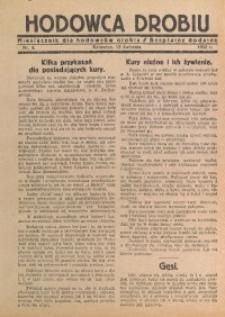Hodowca Drobiu, 1932, nr 4