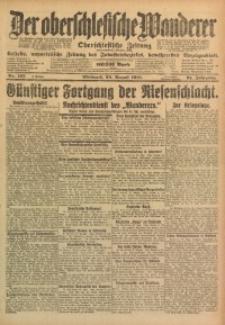 Der Oberschlesische Wanderer, 1918, Jg. 91, Nr. 197