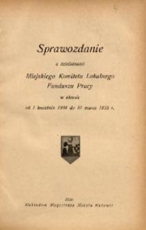 Wiadomości Administracyjne Miasta Katowic, 1936, nr [4/6]