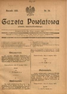 Gazeta Powiatowa Powiatu Świętochłowickiego, 1928, nr 34