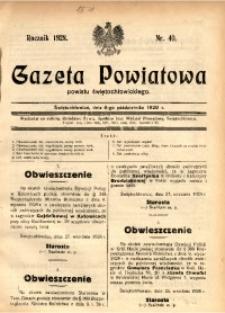 Gazeta Powiatowa Powiatu Świętochłowickiego, 1928, nr 40