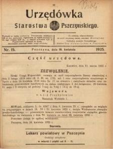 Urzędówka Starostwa Pszczyńskiego, 1925, nr 15