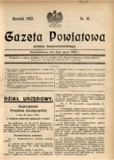 Gazeta Powiatowa Powiatu Świętochłowickiego, 1929, nr 10