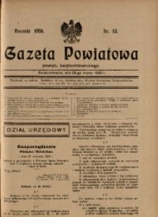 Gazeta Powiatowa Powiatu Świętochłowickiego, 1930, nr 13