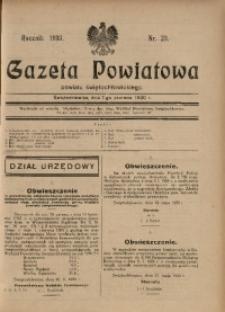 Gazeta Powiatowa Powiatu Świętochłowickiego, 1930, nr 23