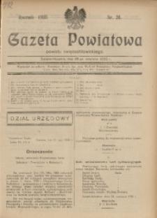 Gazeta Powiatowa Powiatu Świętochłowickiego, 1930, nr 26