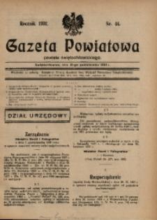 Gazeta Powiatowa Powiatu Świętochłowickiego, 1931, nr 44