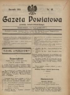Gazeta Powiatowa Powiatu Świętochłowickiego, 1931, nr 49