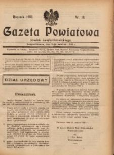 Gazeta Powiatowa Powiatu Świętochłowickiego, 1932, nr 14