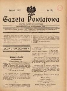 Gazeta Powiatowa Powiatu Świętochłowickiego, 1932, nr 39
