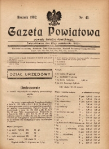 Gazeta Powiatowa Powiatu Świętochłowickiego, 1932, nr 43