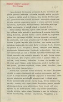 Informacja o zorganizowanej przez NKN podczas Świąt Wielkanocnych w Wiedniu uroczystości, na której podejmowano generała Durskiego i oficerów Legionów