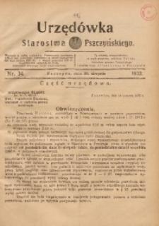 Urzędówka Starostwa Pszczyńskiego, 1933, nr34