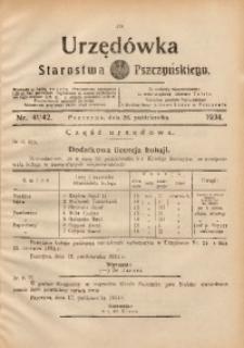 Urzędówka Starostwa Pszczyńskiego, 1934, nr41/42