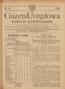 Gazeta Urzędowa Powiatu Katowickiego, 1933, nr44