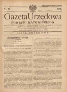 Gazeta Urzędowa Powiatu Katowickiego, 1938, nr12