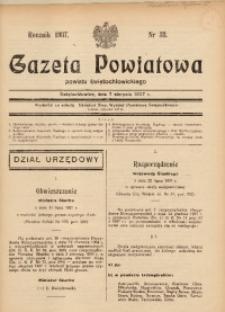 Gazeta Powiatowa Powiatu Świętochłowickiego, 1937, nr 33