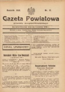 Gazeta Powiatowa Powiatu Świętochłowickiego, 1938, nr 17