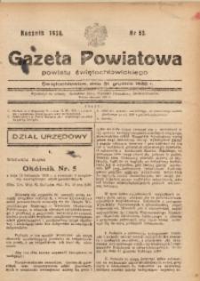 Gazeta Powiatowa Powiatu Świętochłowickiego, 1938, nr 53