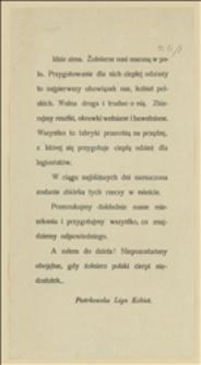Odezwa z listopada 1915 w sprawie zbiórki ciepłej odzieży dla Legionistów