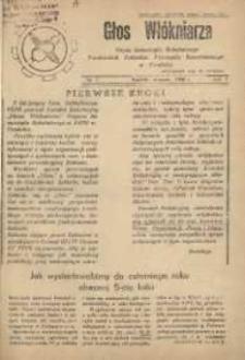 Głos Włókniarza : organ Samorządu Robotniczego Prudnickich Zakładów Przemysłu Bawełnianego w Prudniku. R. 1, nr 1.