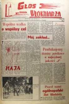 Głos Włókniarza : organ Samorządu Robotniczego Prudnickich Zakładów Przemysłu Bawełnianego w Prudniku. R. 5, nr 5 (52).