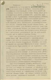 Rezolucja zgromadzenia ludowego w Cieszynie wyrażająca poparcie dla Polaków na Górnym Śląsku, 31.08.1919