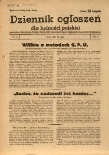 Dziennik Ogłoszeń Dla Ludności Polskiej, 1943, nr39