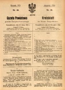 Gazeta Powiatowa Powiatu Świętochłowickiego, 1924, nr 48