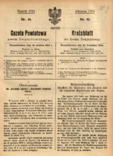 Gazeta Powiatowa Powiatu Świętochłowickiego, 1924, nr 51