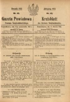 Gazeta Powiatowa Powiatu Świętochłowickiego, 1925, nr 42