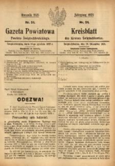 Gazeta Powiatowa Powiatu Świętochłowickiego, 1925, nr 51