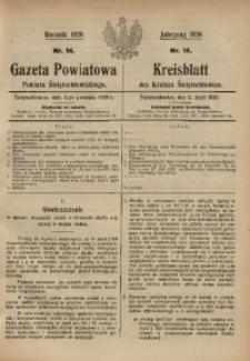 Gazeta Powiatowa Powiatu Świętochłowickiego, 1926, nr 14